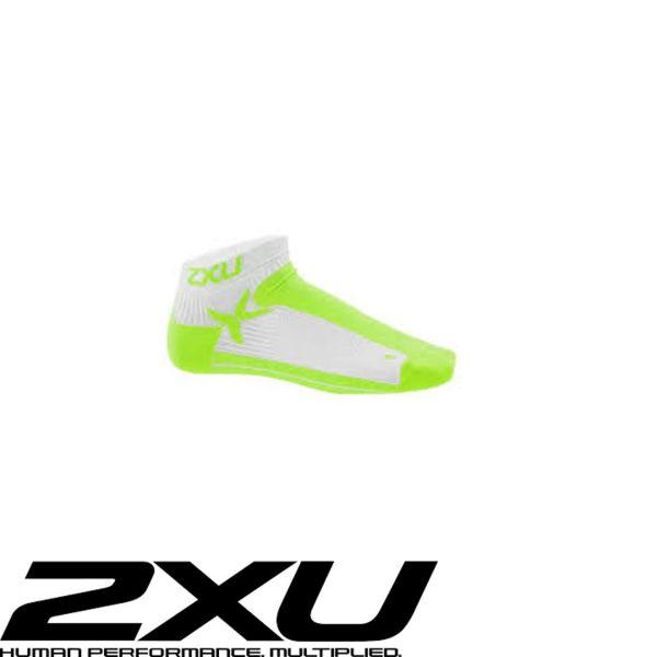 2XU PERFORMANCE Low Rise Sock grün